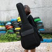 吉他包加厚41寸40寸民謠吉他袋古典吉他後背背包防水防潮琴包