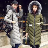 羽絨外套 中長款-流行修身顯瘦保暖女夾克3色73it223[時尚巴黎]