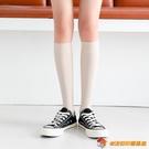 買1送1 小腿襪女春秋過膝中長襪日系JK襪子秋冬薄款長筒壓力瘦腿襪【公主日記】【小獅子】