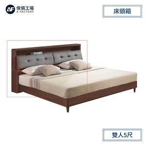傢俱工場-北歐 奈米不龜裂皮革床頭箱 雙人5尺