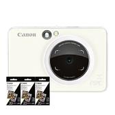 【搭ZINK™相片紙3盒】CANON iNSPiC【S】ZV-123A 珍珠白 可連手機拍可印相機