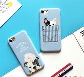 [24hr-現貨快出] iPhone 7/8 6/6S 手機殼 情侶 卡通 可愛 鬥牛犬 創意 磨砂 保護套 潮