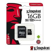 Kingston 金士頓 16G 80MB/s microSDHC U1 記憶卡 SDCS【刷卡含稅價】