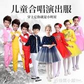 兒童合唱表演服禮服連身裙朗誦合唱團紅色舒適中小學生元旦演出服 格蘭小舖