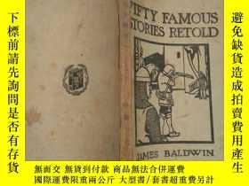 二手書博民逛書店泰西五十軼事罕見Fifty Famous Stories Ret