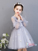 長袖洋裝 女童連身裙2019夏裝新款洋氣女孩公主裙兒童網紅女大童蓬蓬紗裙子 6色