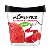 【瑞士原裝進口】Movenpick 莫凡彼冰淇淋 覆盆子草莓500ml