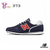 New Balance運動鞋 女鞋 373 D楦 復古運動鞋 麂皮 跑步鞋 慢跑鞋 穿搭鞋 P8580#藍色◆OSOME奧森鞋業