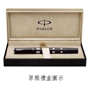 Parker 派克2013最新力作第五元素精英霧黑銀環*L