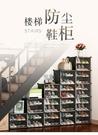 鞋櫃 鞋架 樓梯鞋架階梯式簡易門口多層防塵梯形斜角樓梯下的置物架組合鞋柜
