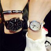 手錶 學院風1314學生情侶手表一對韓版潮流時尚皮帶防水簡約男女石英表