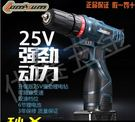 龍韻16.8V鋰電鉆25V雙速充電鉆手電...