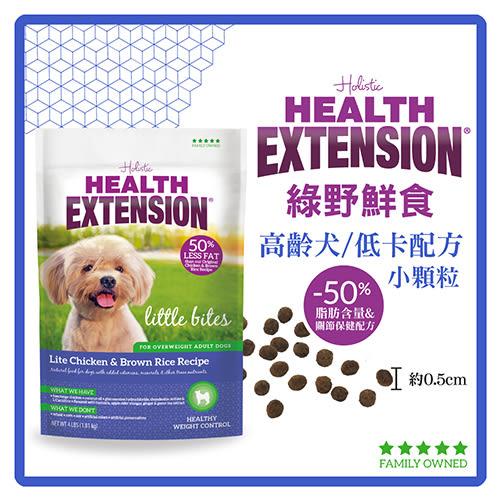 【力奇】Health Extension 綠野鮮食 高齡犬/體重控制/低卡配方-迷你犬-小顆粒4LB 超取限2包 (A001A13)