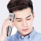 理髮器 理發器電推剪頭發電動電推子神器自...