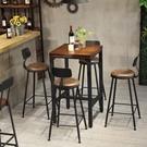 高腳桌實木小方桌酒吧桌靠墻卡座家用吧臺桌椅組合咖啡廳奶茶店椅【頁面價格是訂金價格】