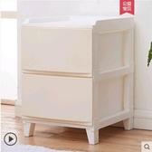簡易床頭柜塑料小抽屜柜子儲物柜 cf