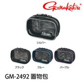 漁拓釣具 GAMAKATSU GM-2492 銀 #M [置物包]