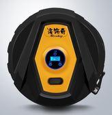 車載充氣泵車載充氣泵汽車打氣泵12V便攜式多功能小轎車電動輪胎車用打氣筒(一件免運)