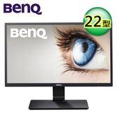 【BenQ】GW2270 22型 廣視角低藍光不閃屏液晶螢幕【全品牌送外出野餐杯】