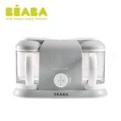 法國 BEABA 四合一副食品雙邊調理機/食物調理器/料理機 -雅典灰
