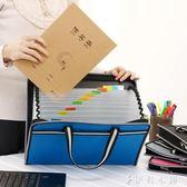 文件袋 風琴包帆布a4多層手提拉鍊文件袋學生試卷夾商務資料公文 包文件 伊鞋本鋪