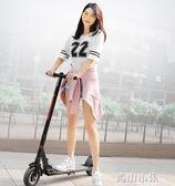 迷你小型女性便攜電動滑板車輕便代步神器電動成人上班折疊電瓶車igo 青山市集