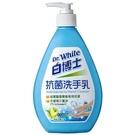 白博士 抗菌洗手乳 800g【康鄰超市】