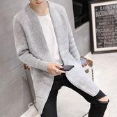 針織外套   毛衣開衫男士潮流中長款針織衫韓版修身外套
