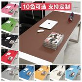 鼠標墊超大訂製辦公室桌墊加厚款超大號學生電腦書桌墊防水寫字墊