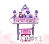 兒童電子琴 女童孩寶寶鋼琴玩具琴帶麥克風1-3-6歲生日禮物 QG2383【艾菲爾女王】