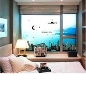 高級無痕環保夜光壁貼 上海 60x90cm WTB-732