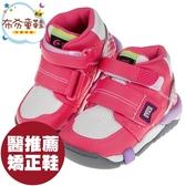 《布布童鞋》Moonstar日本Carrot粉色兒童機能運動鞋(醫師推薦矯正鞋)(15~21公分) [ I9A404G ]