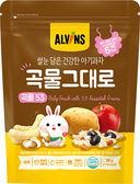 ALVINS 愛彬思 糙米寶寶餅乾30g-綜合穀物