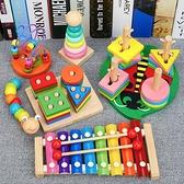 兒童積木拼裝玩具益智力動腦多功能男女孩早教【福喜行】