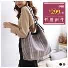 包中包-可可歐蕾混色格紋肩背包中包-共2...