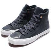 Converse 休閒鞋 Chuck Taylor All Star II 灰 白 質感皮革鞋面 金鞋帶孔 帆布鞋 女鞋【PUMP306】 555954C