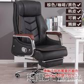 老闆椅 家用電腦椅舒適久坐真皮老板椅可躺按摩辦公椅子實木大班椅 JD 玩趣3C