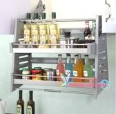 拉籃 -廚房吊櫃升降機拉籃收納得櫥櫃不銹鋼下拉式調味拉籃置物架T