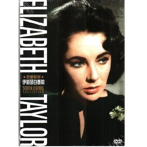 巨星系列伊莉莎白泰勒 DVD (購潮8)
