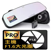 Mio MiVue R62 【送16G+原廠濾鏡 】Sony感光元件 測速提示 後視鏡 行車記錄器 支援 胎壓