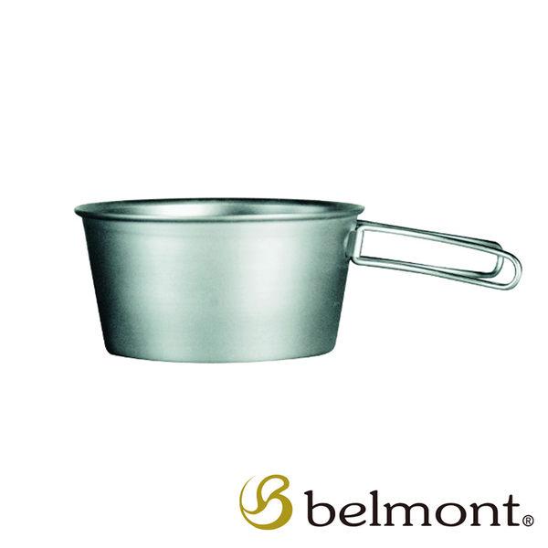 BELMONT 日本 siera 摺柄寬口杯〈480ml〉日本製造│原裝進口│精品│頂級鈦合金 BM-327