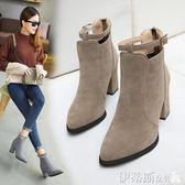 踝靴短靴女春秋2018新款百搭韓版單靴粗跟馬丁靴女尖頭高跟鞋踝靴 伊蒂斯女裝