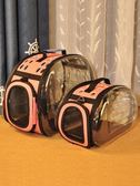 夏季貓包寵物外出包透明貓咪背包貓籠子便攜包狗包太空包艙包中秋禮品推薦哪裡買