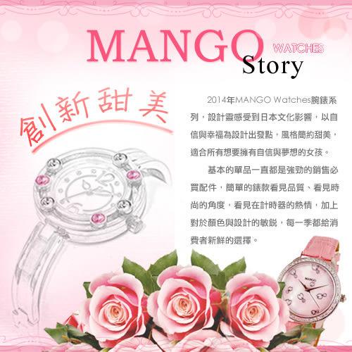 MANGO 海洋女神羅馬晶鑽時尚腕錶-銀色/36mm