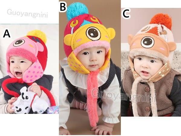 帽子 秋冬厚毛絨款 兒童帽 女童 男童 護耳帽  針織帽 保暖帽 果漾妮妮【T363】