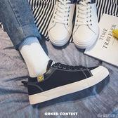 冬季新款休閒低筒帆布鞋板鞋男士透氣百搭運動鞋韓版潮男鞋子  夢想生活家