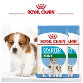 法國皇家MNS小型離乳犬飼料(原PRBA28)-1公斤
