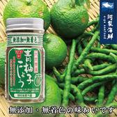 【日本原裝】青柚子胡椒醬50g±5%/瓶#大分特產#火鍋#沾醬#拌麵