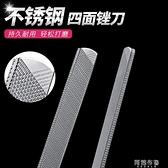 磨甲機 磨灰指甲專用銼刀 修硬厚指甲打磨條美甲修甲工具指甲銼片 阿薩布魯