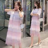 米蘭 孕婦夏裝網紗仙女超仙洋裝長裙時尚款蛋糕裙潮媽孕婦裝夏天裙子
